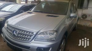New Mercedes-Benz M Class 2006 Silver | Cars for sale in Central Region, Kampala