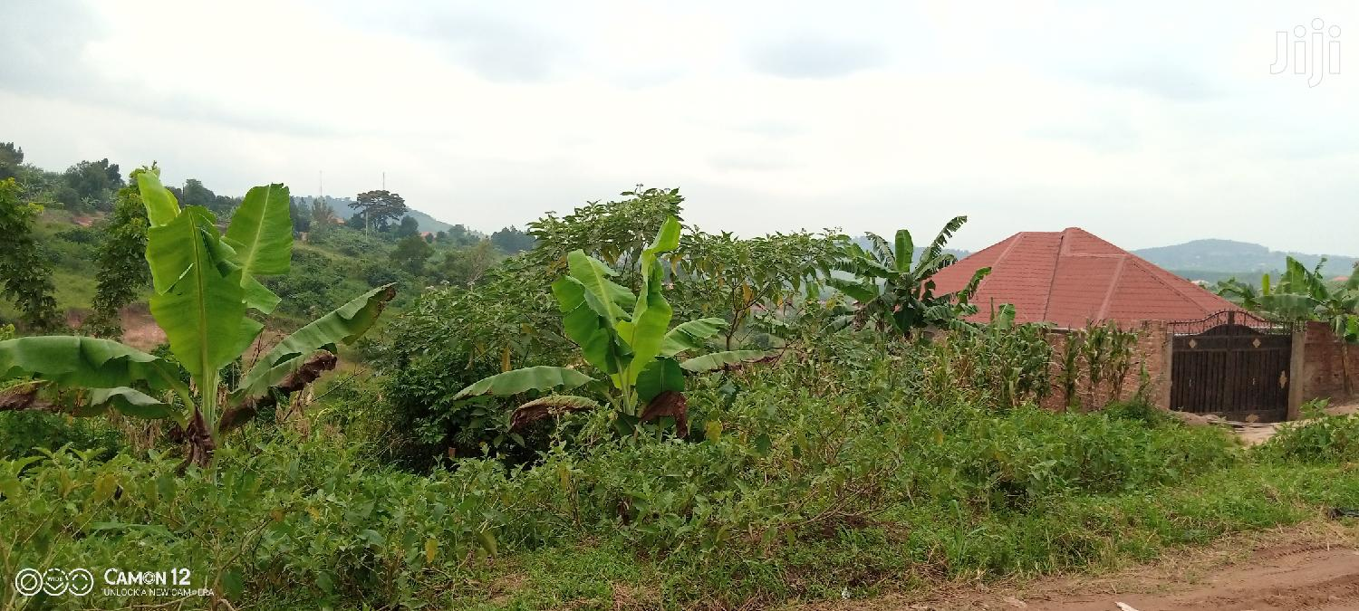 Land At Mityana Road For Sale | Land & Plots For Sale for sale in Mpigi, Central Region, Uganda