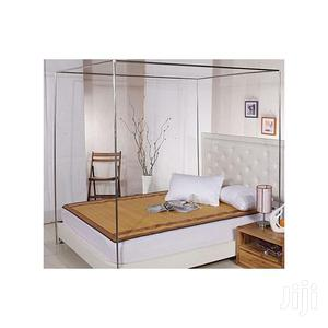 5x6 Mosquito Net Cream   Home Accessories for sale in Central Region, Kampala