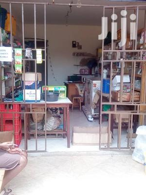 Retail Shop In Ntinda For Rent | Commercial Property For Rent for sale in Central Region, Kampala