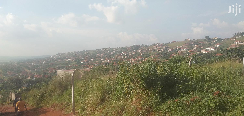 Plots In Akrighty Kitende Entebbe Road For Sale