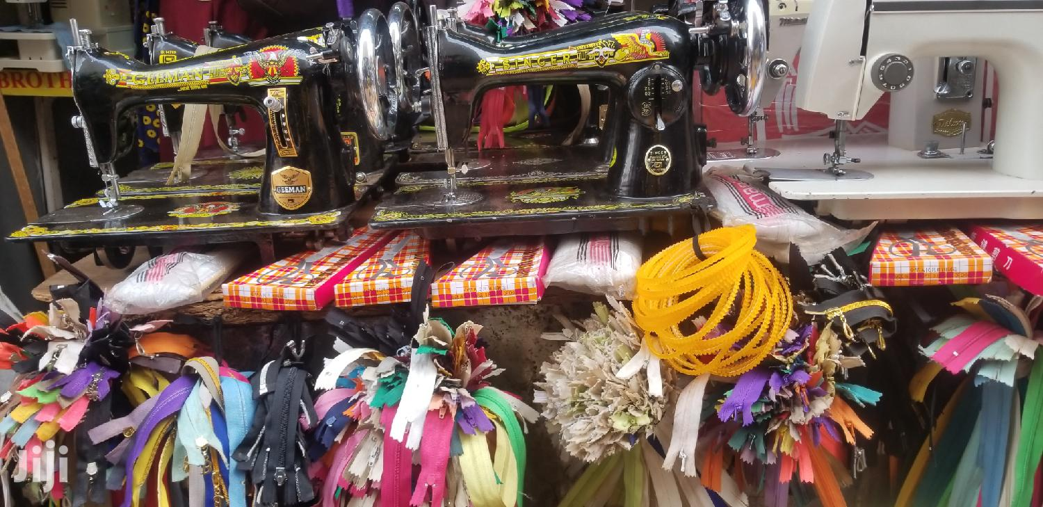 Sewing Machine | Home Appliances for sale in Kampala, Central Region, Uganda