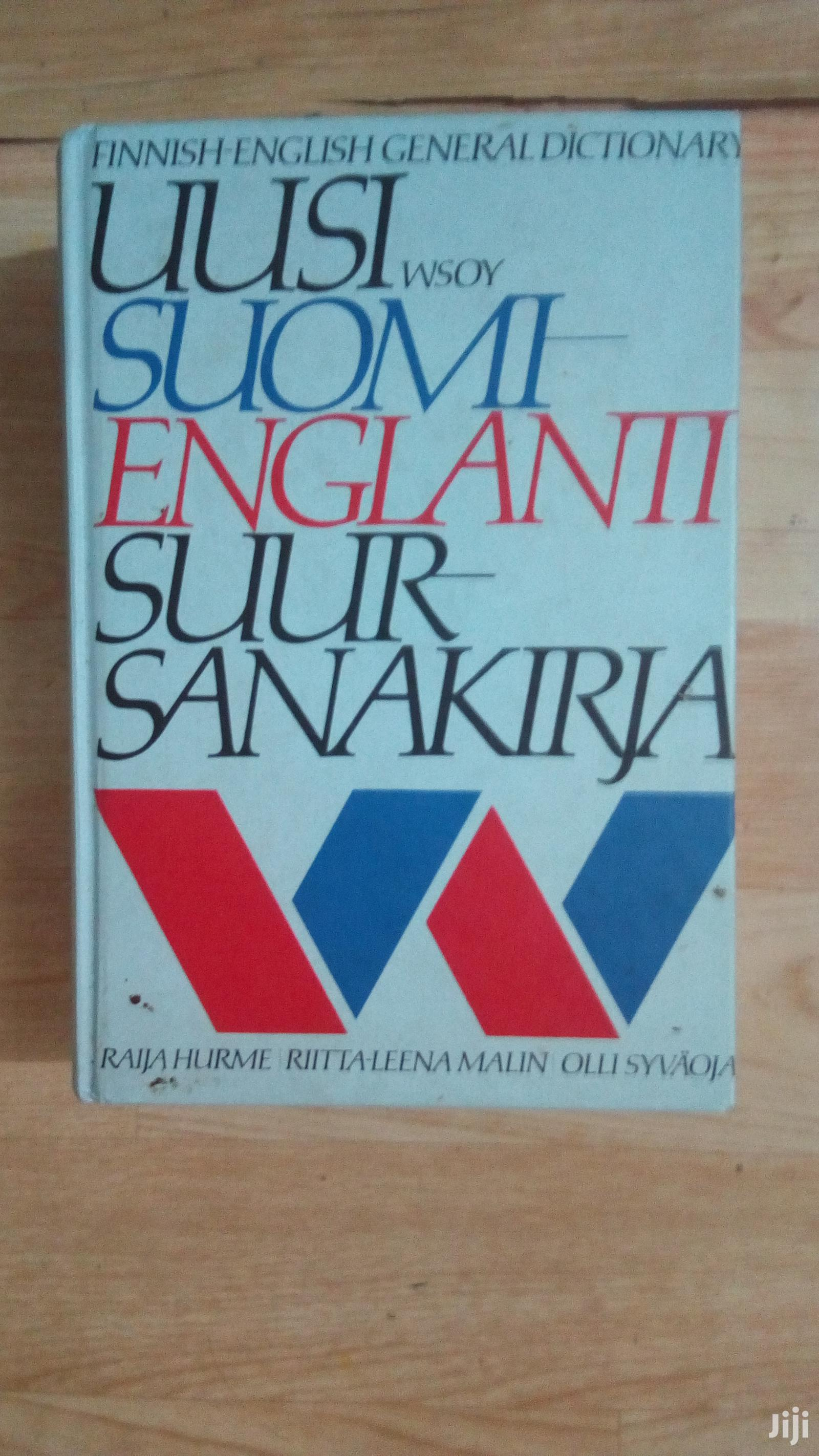Archive: Finnish English General Dictionary