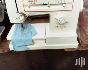 Electronic Designing Sewing Machine