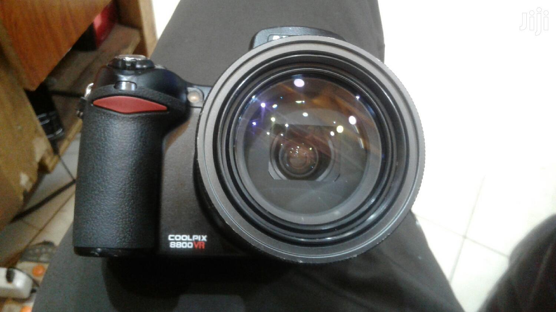 Used Nikon Coolpix 8800 VR
