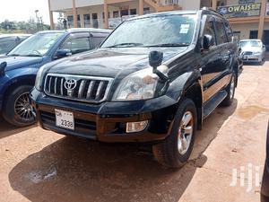 Toyota Land Cruiser Prado 2007 Black   Cars for sale in Central Region, Kampala