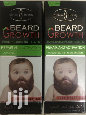 Beard Growth Oil Now Available | Hair Beauty for sale in Central Region, Kampala