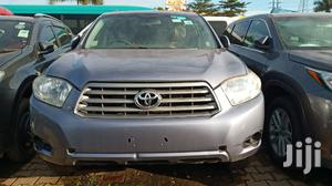 Toyota Kluger 2009 Gray | Cars for sale in Central Region, Kampala
