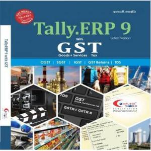 Tally Erp 9   Computer & IT Services for sale in Central Region, Kampala