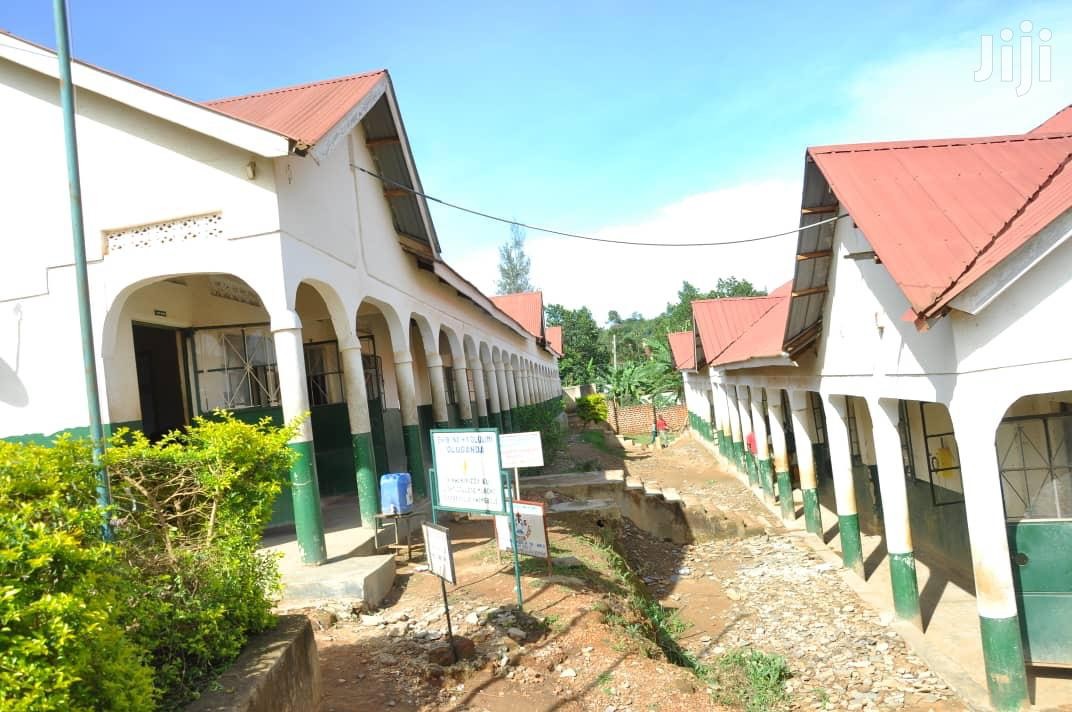 Archive: School In Mukono For Sale