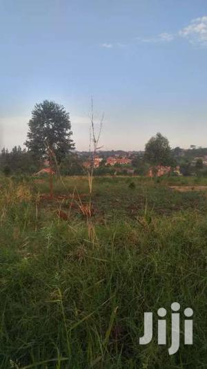 Prime 5 Acres Of Land In Kira Makerere College