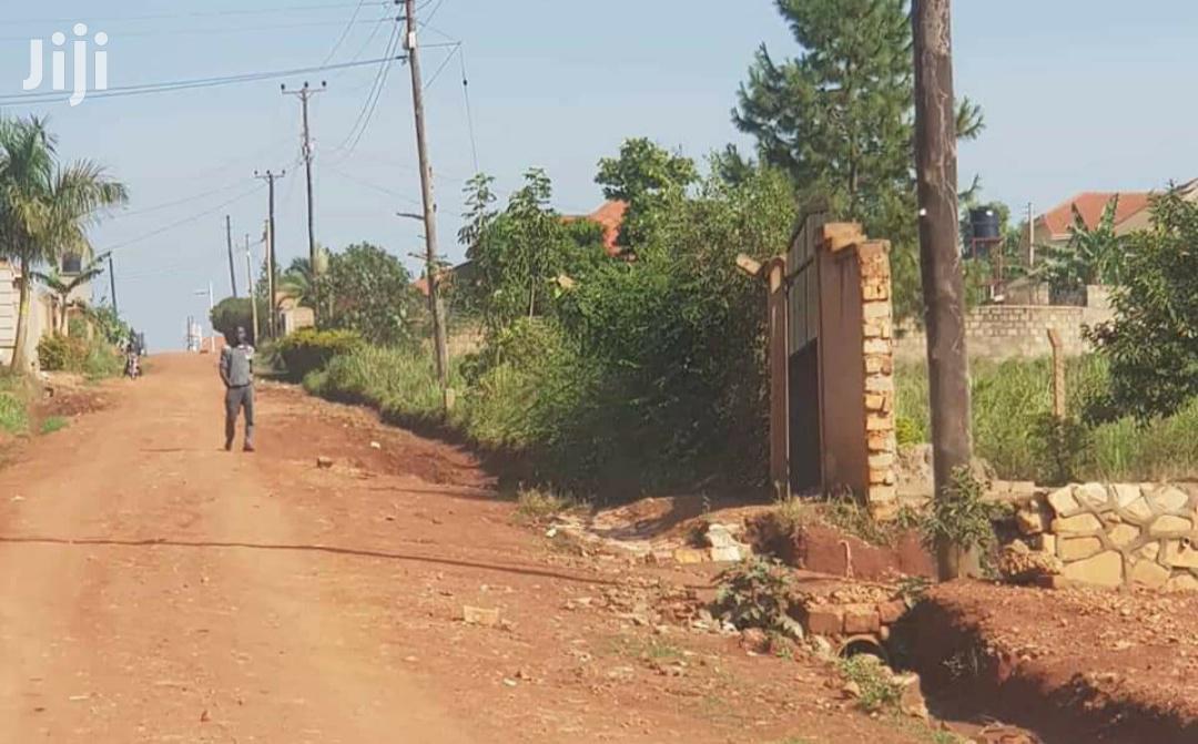 Plot In Gayaza Nakwero For Sale