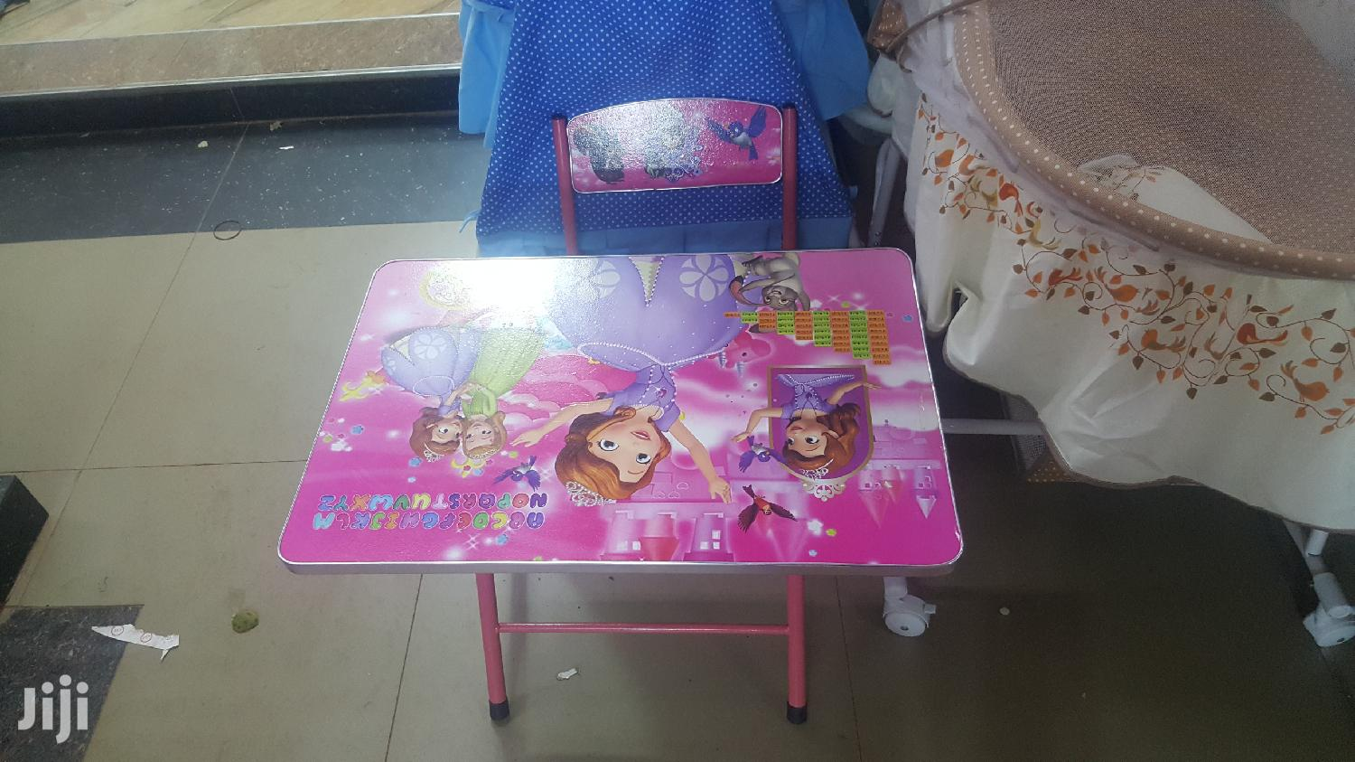 Kids Learning Table