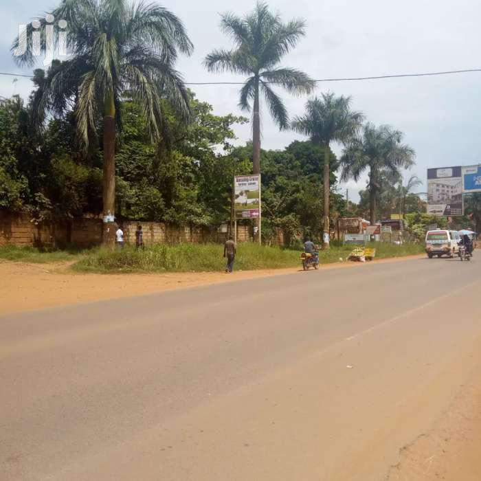 2 Acres Land In Lubowa For Sale