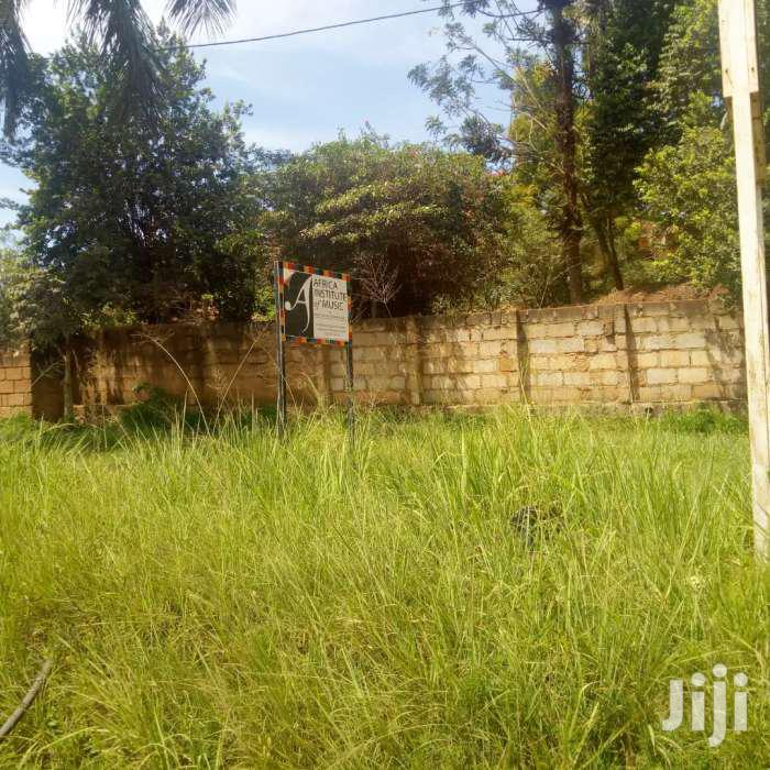 2 Acres Land In Lubowa For Sale | Land & Plots For Sale for sale in Kampala, Central Region, Uganda