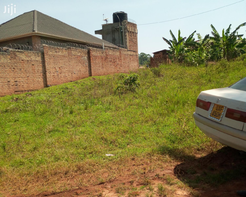 Gayaza - Manyangwa Land for Sale