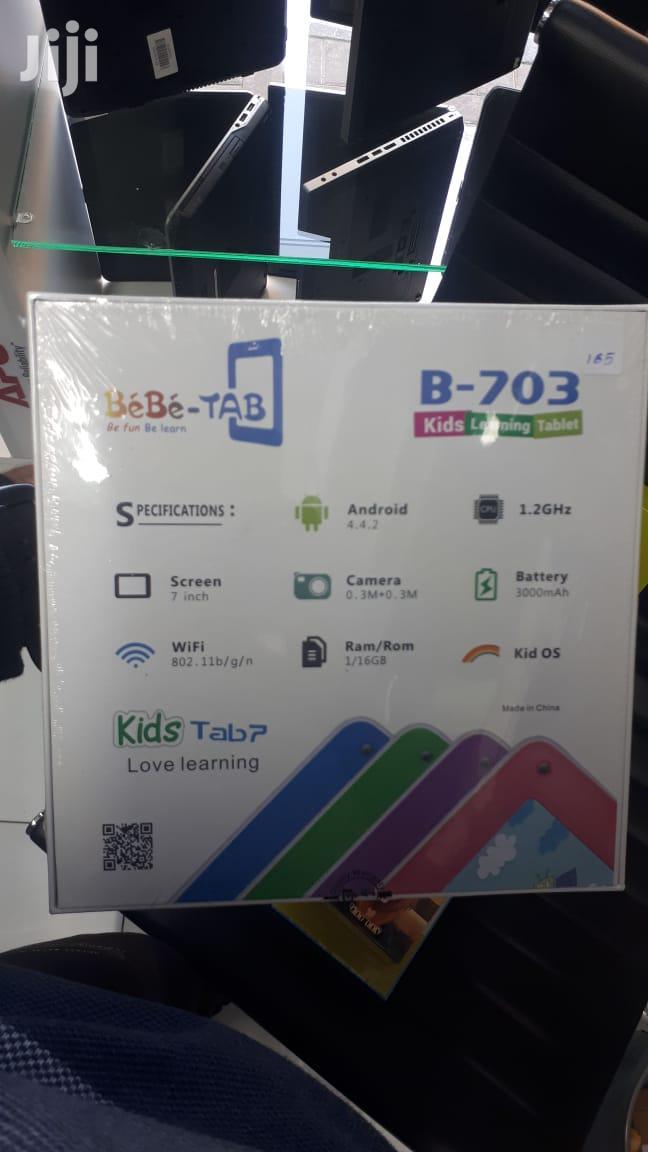 New Kids tablet 8 GB | Toys for sale in Kampala, Central Region, Uganda