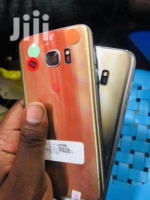 Samsung Galaxy S7 edge 64 GB Gold | Mobile Phones for sale in Central Region, Kampala