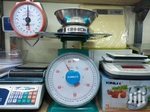 Kitchen Weighing Scales In Kampala   Kitchen Appliances for sale in Central Region, Kampala