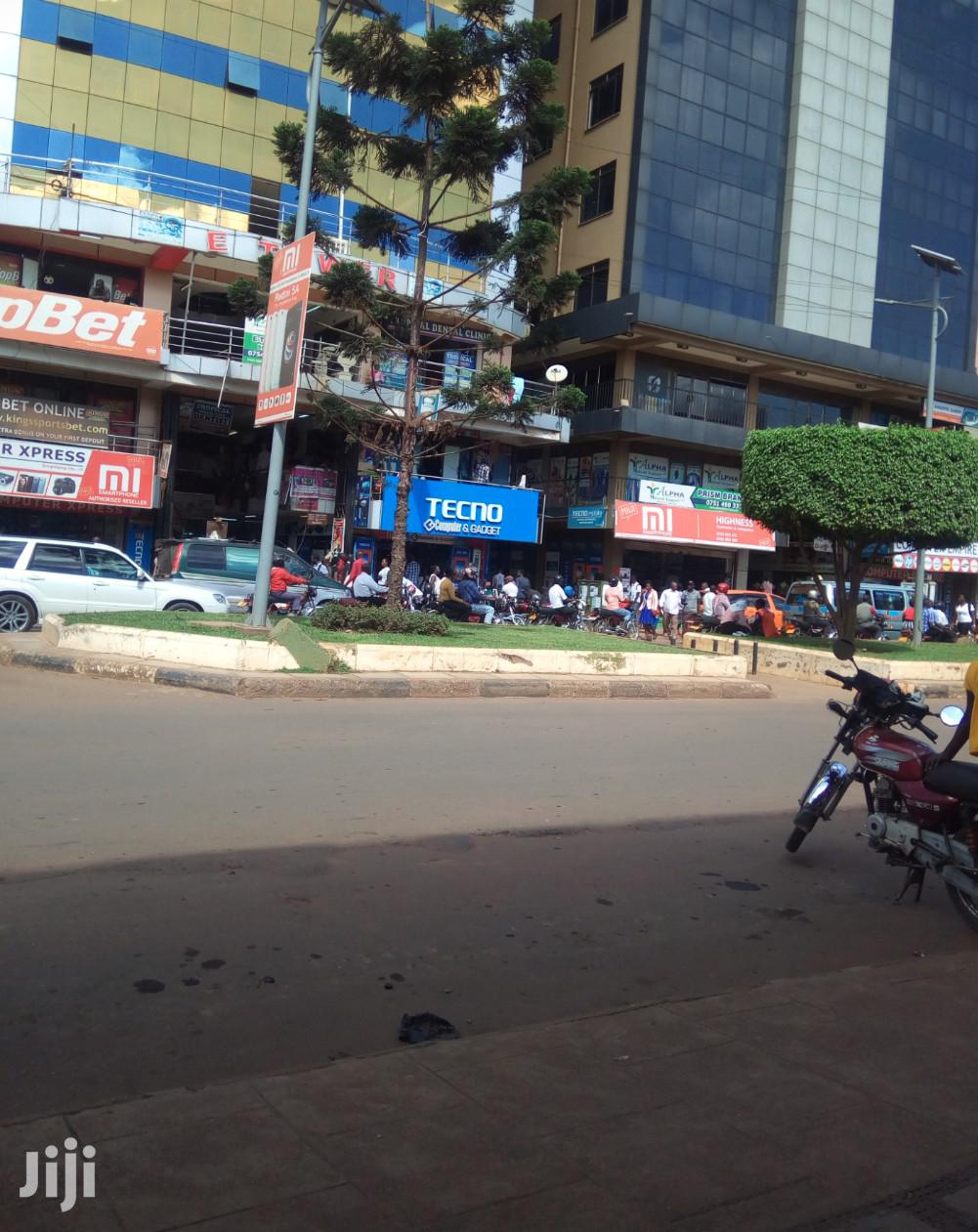 Kampala Road Building for Sell