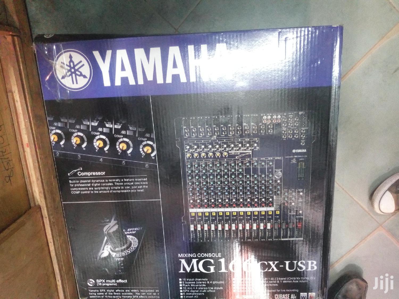 Yamaha Music Mixer