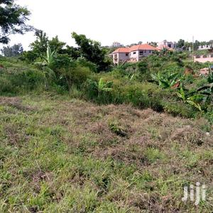 Plot In Kawuku Entebbe Road For Sale | Land & Plots For Sale for sale in Central Region, Kampala
