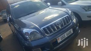 Toyota Land Cruiser Prado 2005 Gray   Cars for sale in Central Region, Kampala