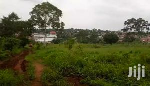 Land In Kira For Sale