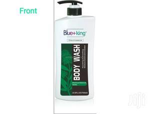 Blue King Olive Oil Essence Body Wash 750ml | Bath & Body for sale in Central Region, Kampala