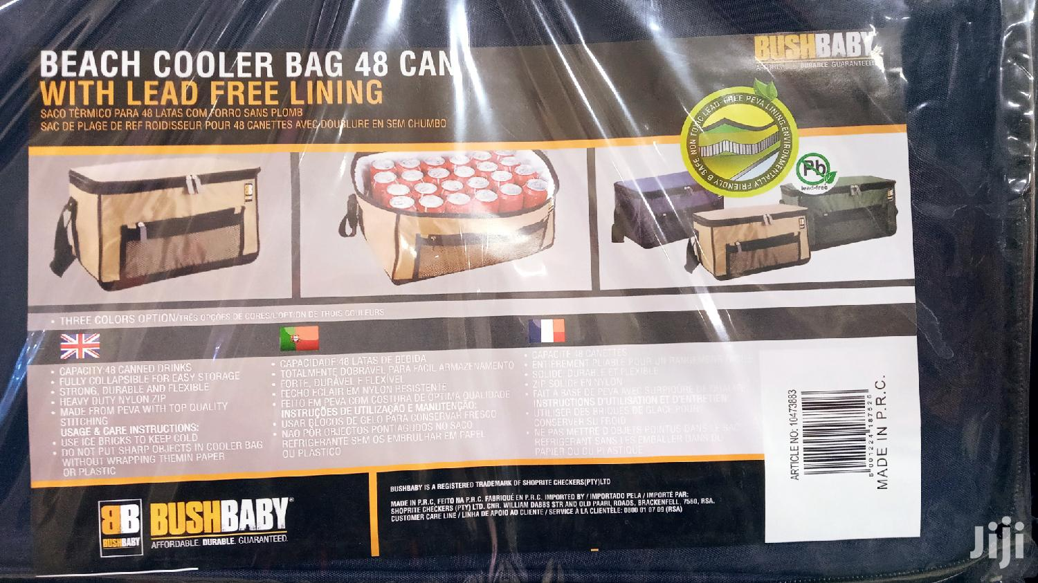 Bush Baby Beach Cooler Bag With Lead Free Lining 48cm   Camping Gear for sale in Kampala, Central Region, Uganda