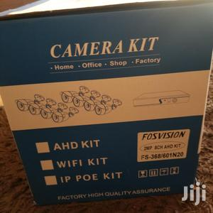 8 Channel Camera Kit   Security & Surveillance for sale in Central Region, Kampala