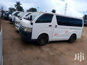 Toyota Haice Drone | Buses & Microbuses for sale in Central Region, Kampala