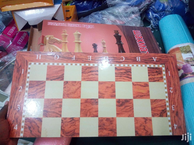 Children Games | Books & Games for sale in Kampala, Central Region, Uganda