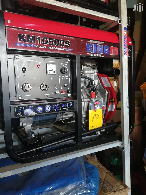 Diesel Generator | Electrical Equipment for sale in Kampala, Central Region, Uganda