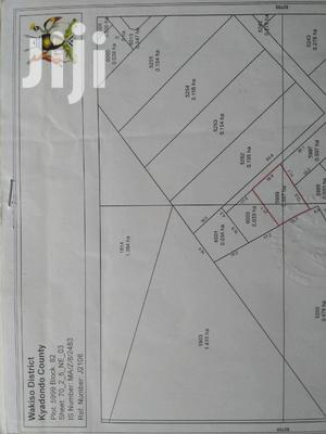 Private Milo Land   Land & Plots For Sale for sale in Central Region, Wakiso