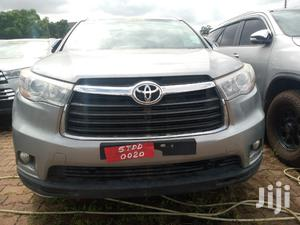 Toyota Kluger 2017 Silver | Cars for sale in Central Region, Kampala