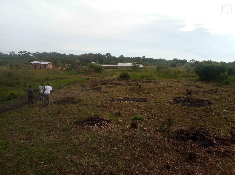 Ten Acres Of Land In Zirobwe Town For Sale | Land & Plots For Sale for sale in Kampala, Central Region, Uganda