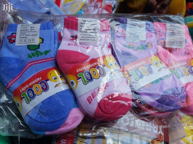 Baby Set Clothing | Children's Clothing for sale in Kampala, Central Region, Uganda