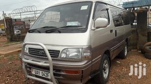 Toyota Super Custom UAY ON SALE | Buses & Microbuses for sale in Central Region, Kampala
