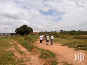 Land Title | Land & Plots For Sale for sale in Central Region, Kampala