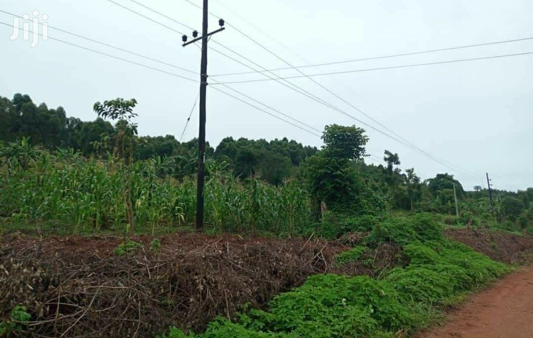 Land In Mukono Seeta For Sale | Land & Plots For Sale for sale in Kampala, Central Region, Uganda