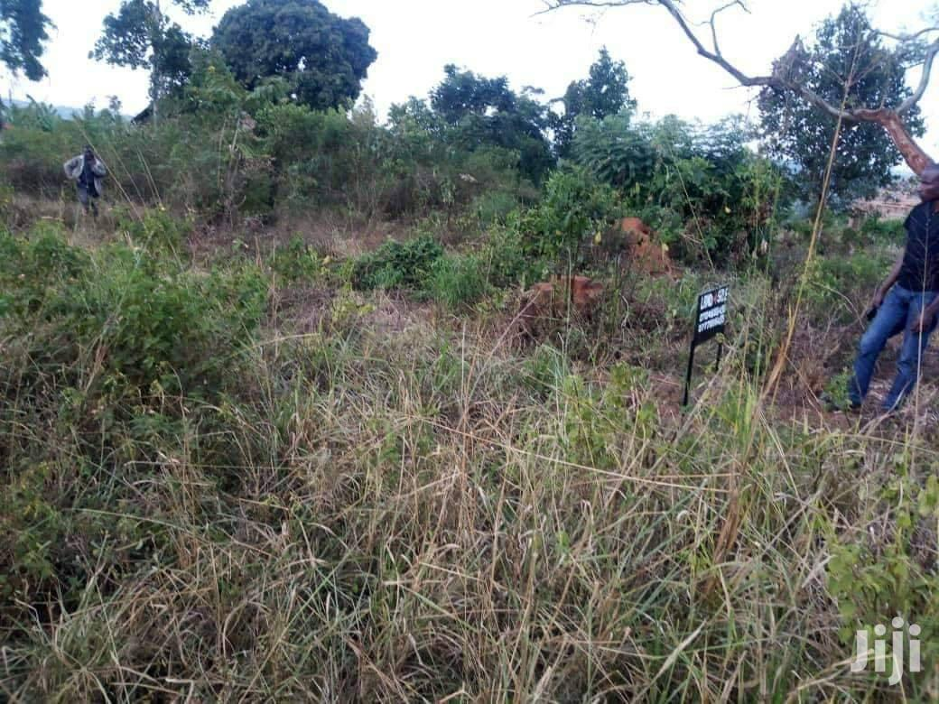 Land In Matugga Kavule For Sale | Land & Plots For Sale for sale in Kampala, Central Region, Uganda