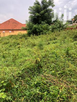 Residential Plot for Sale Munyonyo With Ready Land Title