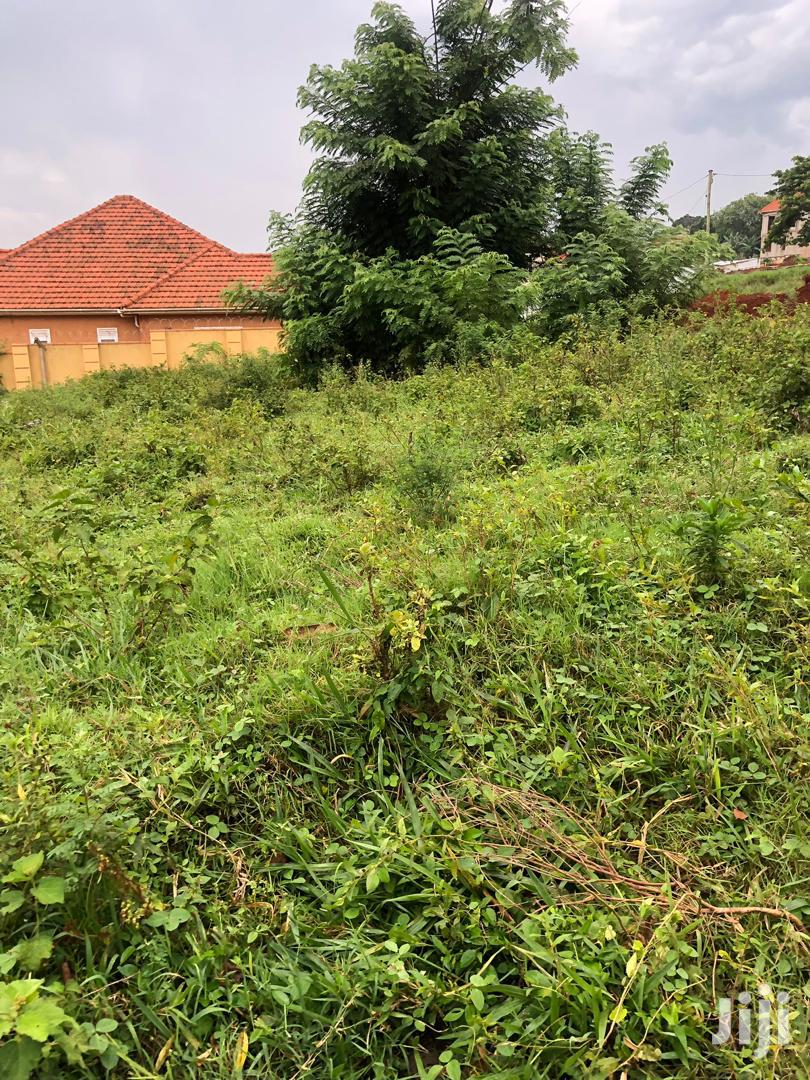 Archive: Residential Plot for Sale Munyonyo With Ready Land Title