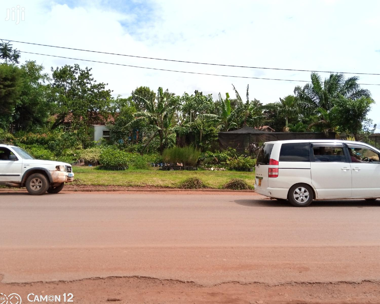 7 Acres Of Commercial Land For Sale In Jjeza Mityana Road