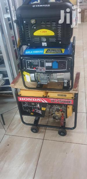 Generators   Electrical Equipment for sale in Central Region, Kampala