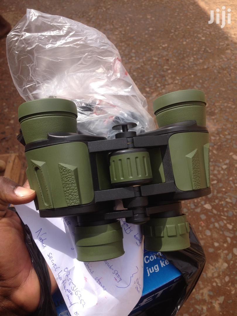 Binoculars   Camping Gear for sale in Kampala, Central Region, Uganda
