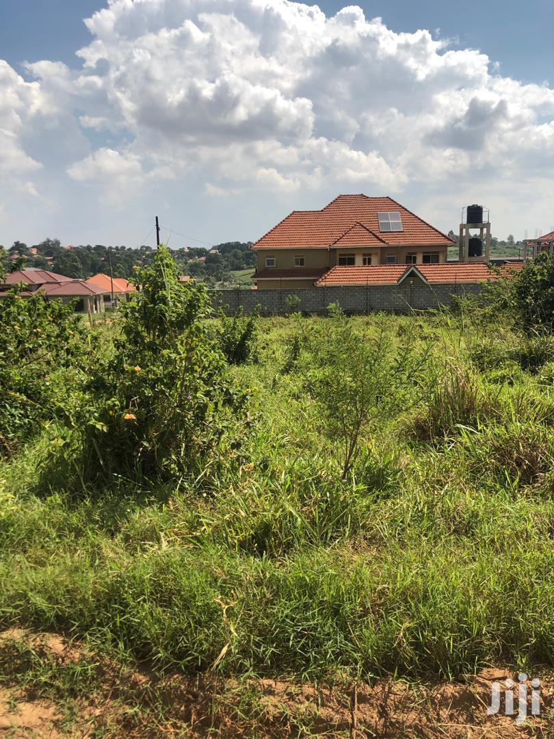Plot For Sale In Kira   Land & Plots For Sale for sale in Kampala, Central Region, Uganda
