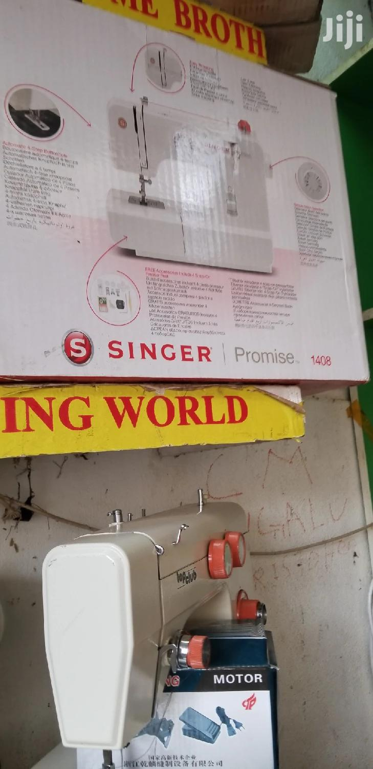 New Electronic Singer Sewing Machine
