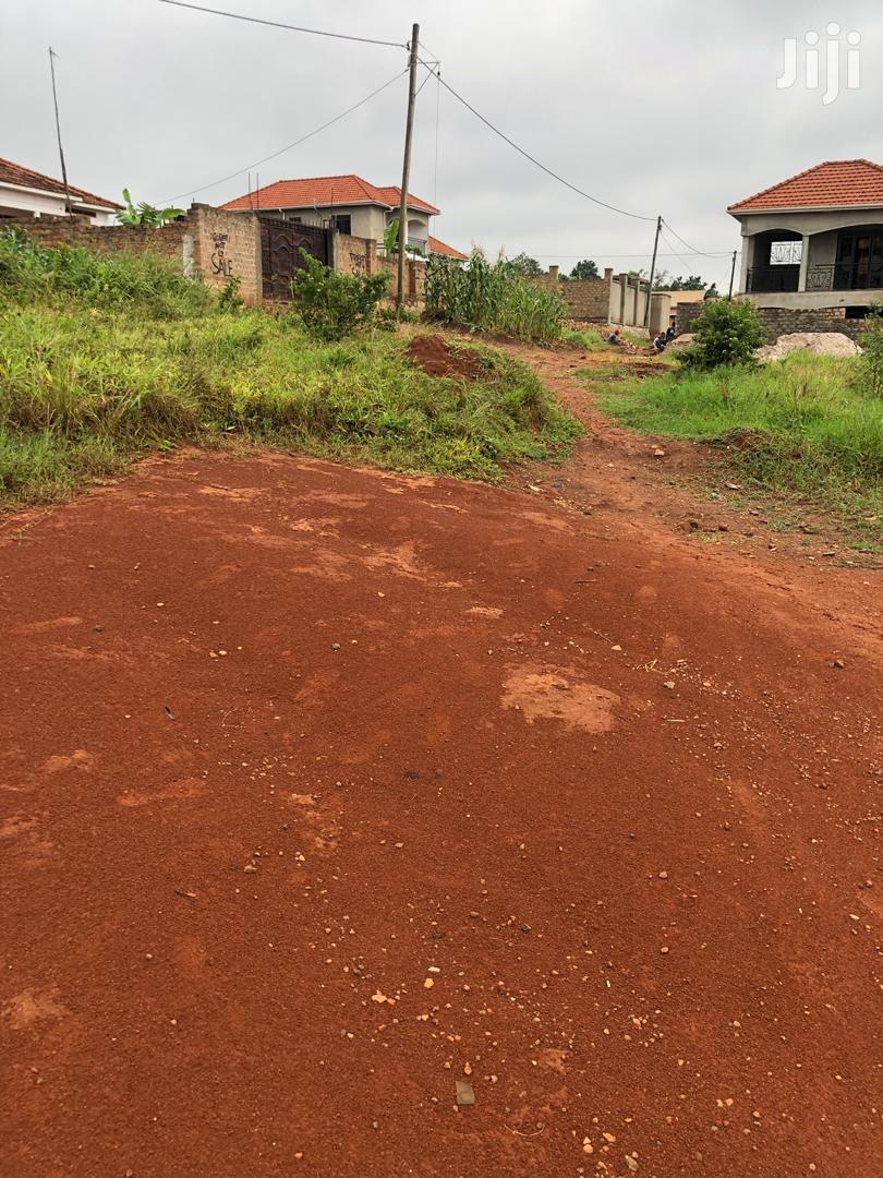 Najjera Buwate Land For Sale